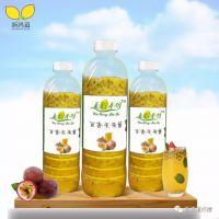 柠檬原汁 柠檬鲜榨1000ml 百香果果酱1000ml 批发零售