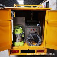 移动蒸汽洗车机 多功能强力去污蒸汽洗车机 节能环保蒸汽洗车机