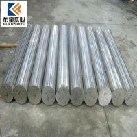 布奎冶金:库存NS3308高温耐蚀合金棒 板 管 锻件可定制