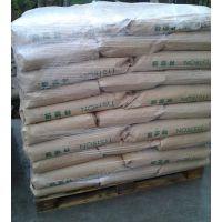 长期供应、旭化成POM/7520/注塑、高流动。包装容器、塑料容器