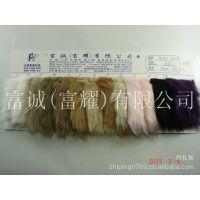 供应各类剪花超柔仿兔毛 人造毛皮 长毛绒 仿兔毛料 外套用料图