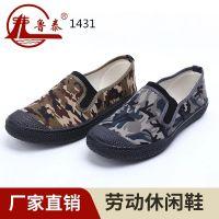厂家直销迷彩劳动休闲鞋男士户外运动鞋一脚蹬防滑耐磨迷彩鞋批发