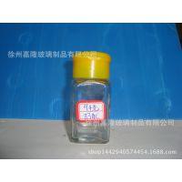 厨房玻璃调料瓶调味瓶椒盐瓶胡椒粉瓶玻璃瓶烧烤调料盒 研磨器瓶