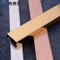 定制304不锈钢U型包边条 钛金地板踢脚线 瓷砖阳角线 地板收边条