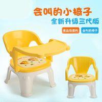 宝宝餐椅塑料婴儿童吃饭餐桌椅餐厅家用饭店用BB坐凳餐椅子家用