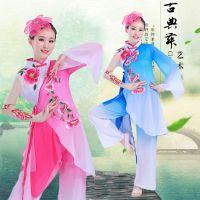 新款古典舞演出服扇子舞表演服广场舞服套装民族舞秧歌舞蹈服女