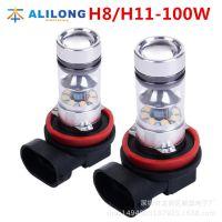 厂家直销 汽车LED雾灯 H11 H8 100W 20SMD CREE 汽车改装灯 车灯