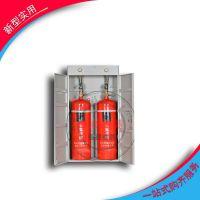 厂家供应优质管网七氟丙烷灭火系统气体灭火器材消防灭火装置