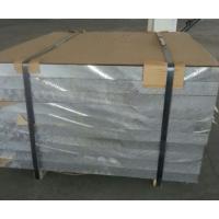 5052铝板价格 5052铝板密度 5052铝合金性能