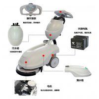 手推洗地机价格 350型多功能全自动刷洗机