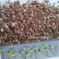 蛭石1-3mm 园艺蛭石 孵化 宠物垫料膨胀无菌蛭石