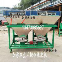 翔洲sf-1200撒肥机价格 1204拖拉机后悬挂撒肥器 洒肥宽度30米