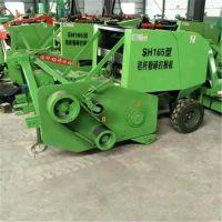 志农牌ZN-100型秸秆粉碎打捆机价格 玉米秸秆自动捡拾粉碎打捆机
