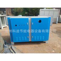 光氧催化废气处理设备 印刷厂废气净化器 垃圾站臭气处理设备