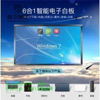 鑫飞智显供应黑龙江政务培训多媒体会议室硬件+软件全套方案 86寸XF-GG860D