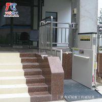 电动升降台无障碍式升降机残疾人别墅家用电梯电动式升降机
