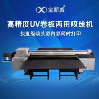 亚克力uv广告喷绘机 木板瓷砖图案打印机 灯布薄膜印刷机