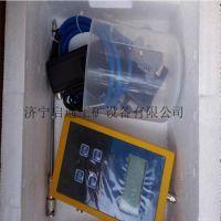 矿用WM-A便携式快速水分测定仪