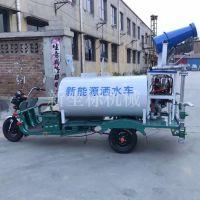 振鹏1.5立方洒水车 新能源环卫洒水车 高射炮喷水机
