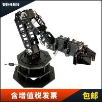 WidowX Robot Arm Kit Mark II 六轴机械臂