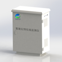 新地标环保在线氮氧化物分析仪XDB-NO2在线氮氧化物监测仪