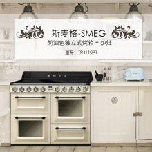 smeg/斯麦格烤箱售后维修电话【北京 总部】