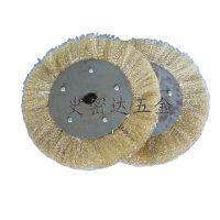 镀铜钢丝轮 除锈轮 木头拉丝轮 砂轮机轮 不锈钢拉丝轮 抛光轮
