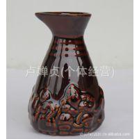 厂家直销 供应陶瓷酒瓶 白酒 三脚酒杯 酒瓶 陶瓷酒瓶收藏 酒瓶