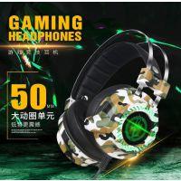 批发军工游戏竞技网咖迷彩吃鸡耳机USB独立声卡7.1声道绝地求生