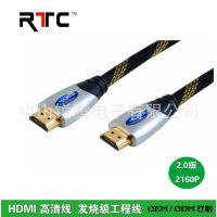 HDMI高清线 2.0版线15米 网络电视盒子连接线线.电脑连接电视线