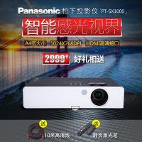 松下投影机PT-SX1000 投影仪 便携家用高清商务办公教学无线wifi