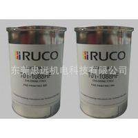 供应德国迪高无卤素环保油墨T01-1088HF ,精细金属玻璃油墨