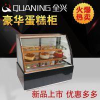 蛋糕柜冷藏展示柜台式立式直角冰柜前开门水果熟食保鲜柜风冷定做