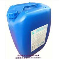 鄯善反渗透阻垢剂用量,森盛隆高效技术