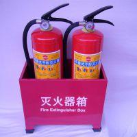 阳江交通设施供应手提干粉灭火器 车载灭火器 汽车专用灭火器现货