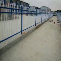 现货供应 学校围墙多少钱一米 锌钢护栏 铁艺围栏 小区围墙栏