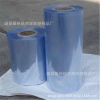 厂家批发软硬 PVC透明保护膜 超薄PVC膜 环保防水PVC保护膜