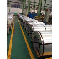 长期供应宝钢SPCE深冲用冷轧碳素钢板 汽车零部件专用 分条开平