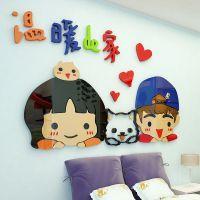 温暖的家3D立体墙贴纸客厅沙发背景墙装饰婚房卧室墙面布置墙贴画