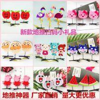儿童卡通水果动物造型弹簧发夹适合各种庙会地推扫码头饰饰品批发