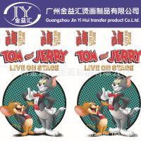 供应广州中大轻纺城爆款卡通童装猫和老鼠烫画 Tom猫 Jerry鼠烫画