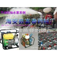 供应汽油机离心泵,离心泵,自吸泵,抽水机,水泵价格