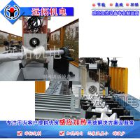 远拓机电 钢棒调质设备/钢管热处理炉 货真价实