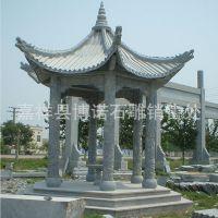 石雕中式六角凉亭雕刻户外庭院广场