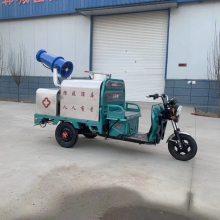 一方小型喷洒车厂家直销电动三轮洒水车  可根据客户要求定制