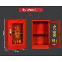 商场消防柜规格|宏宝定制微型消防站