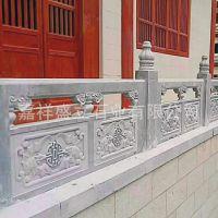 厂家直销优质青石栏杆栏板 寺庙别墅石栏杆 浮雕石护栏