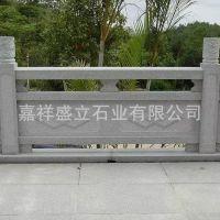 专业供应大理石栏板护栏 精工雕刻石雕栏杆 山东厂家可定做