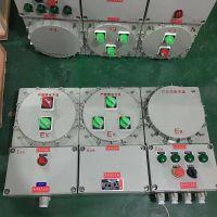BXMD51-厂用防爆照明配电箱报价-5K/32A防爆照明配电箱