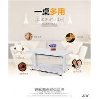 嘉嘉旺取暖茶几电暖桌茶几电取暖桌家用长方形多功能升降烤火桌子电暖炉